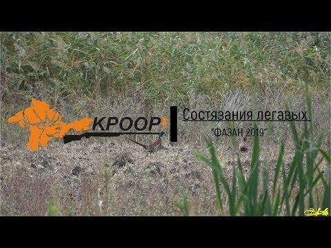 Embedded thumbnail for Наш адрес: Республика Крым г. Симферополь ул. Ялтинская 38
